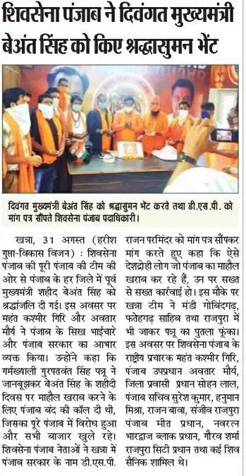 khanna news