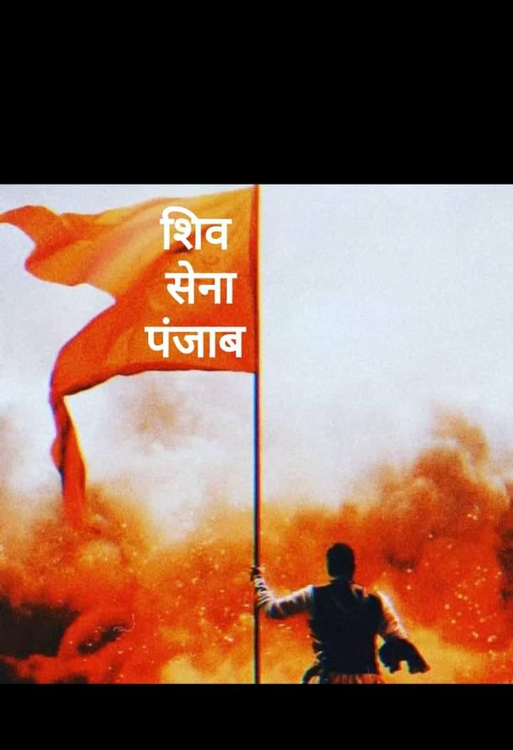 hindu rashtar