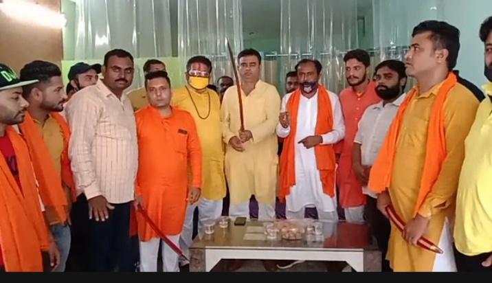 Shiv Sena Punjab